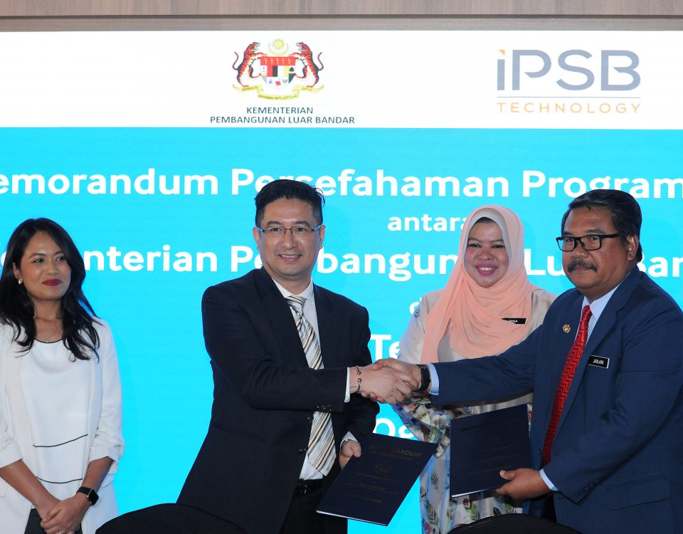 IPSB Technology Program Desa Pintar