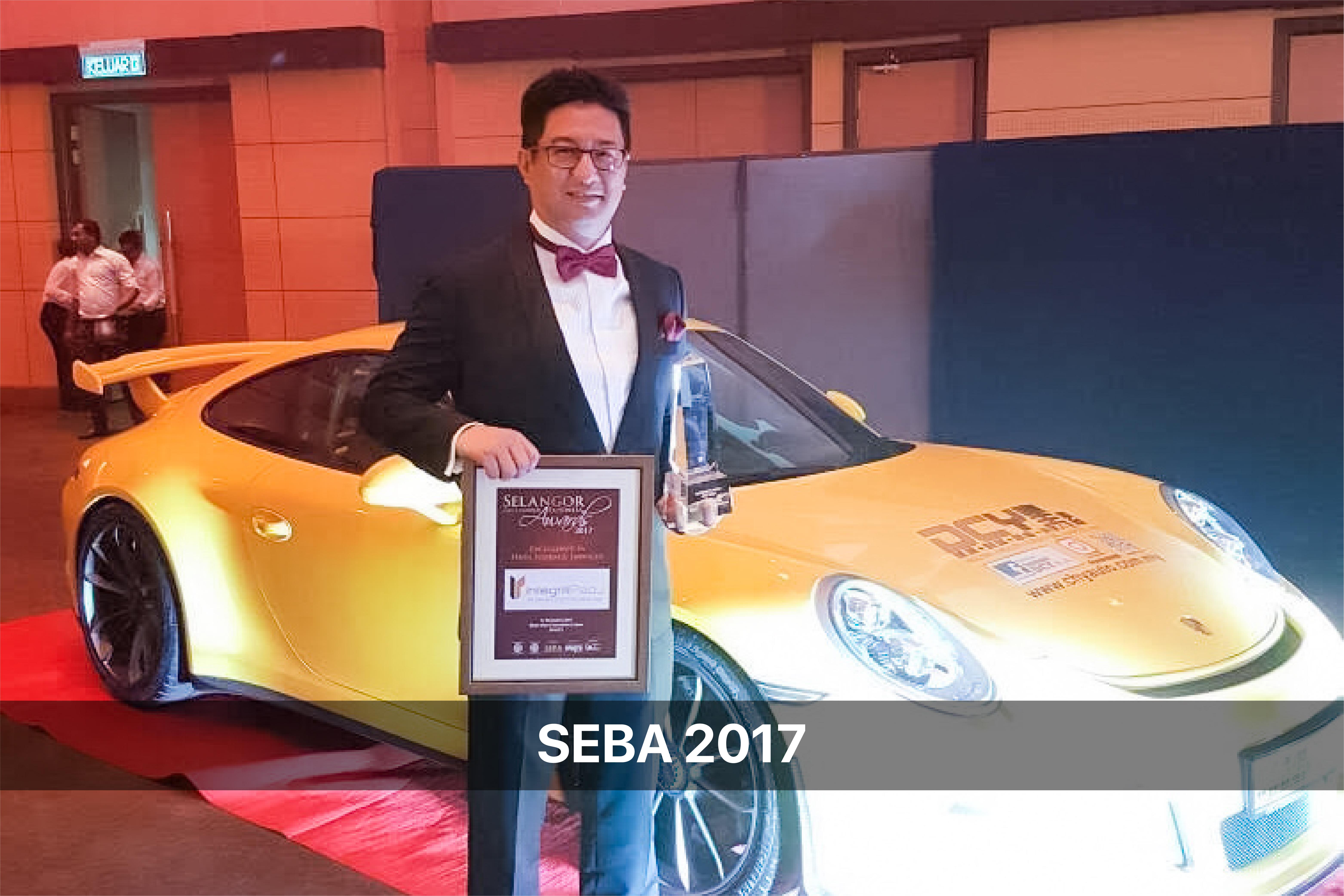 IPSB Technology SEBA2017